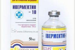 Эмицидин и Ивермек для кошек: показания к применению препаратов