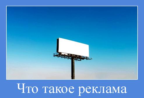 Что такое СРА реклама?